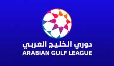 Arabian Gulf League 2019/2020